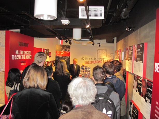 American University U.S. Foreign Policy Students Tour Museum with Harry Wu